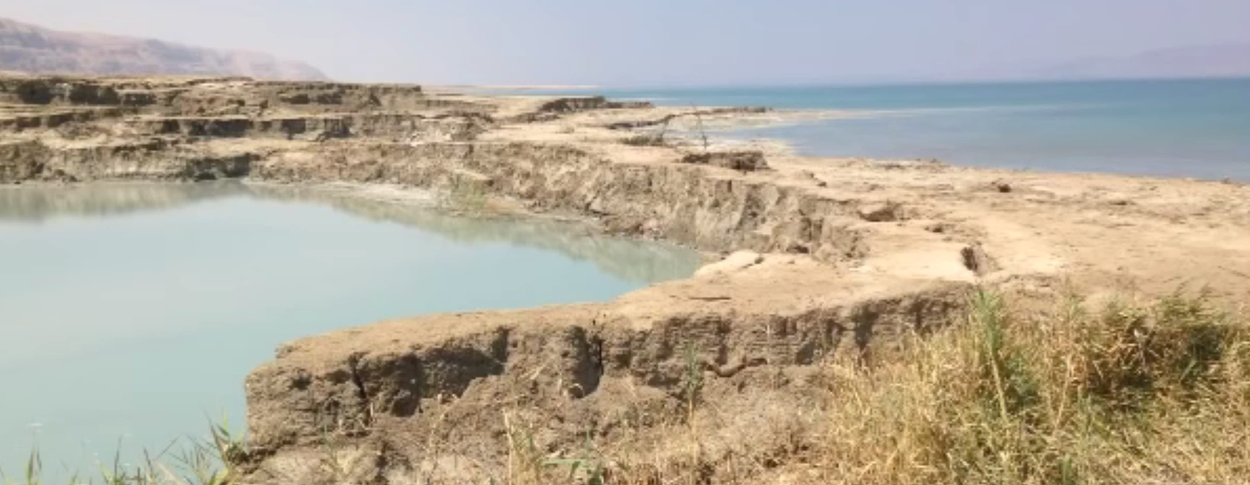 Sink hole very close to shore of Dead Sea