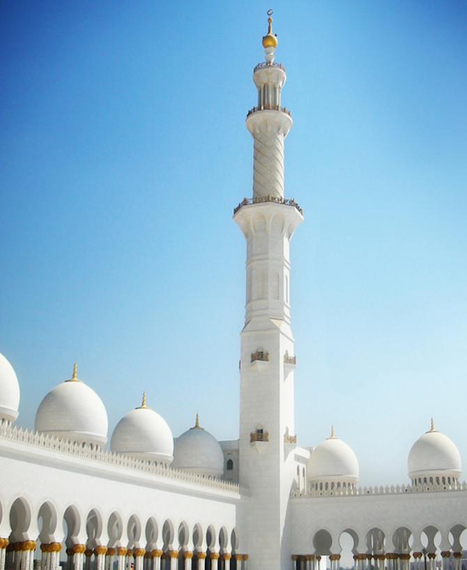 supernatural minaret